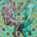 Leslieville Art News:  BEING: Krista Arnold & Chen Cao at Project Gallery (Feb 19-March 4)